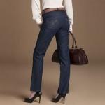 3 Suisses Collection Premium Pantaloni 5 buzunare lung int aprox 82 cm PREMIUM mar 36-52